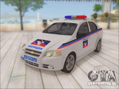 Chevrolet Aveo Милиция ДНР для GTA San Andreas