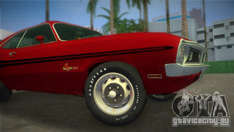 Dodge Dart Demon 340 1971 для GTA Vice City вид сзади