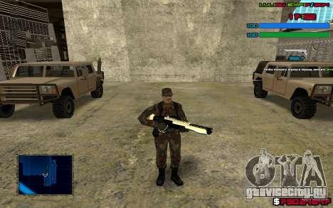 C-HUD by SampHack v.7 для GTA San Andreas третий скриншот