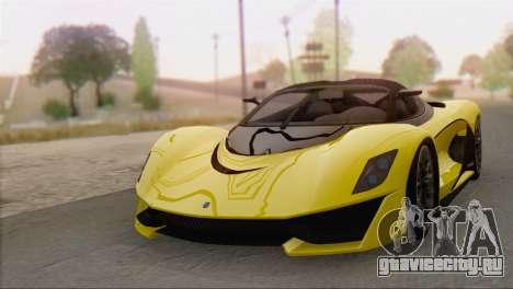 GTA V Turismo R для GTA San Andreas вид сзади слева