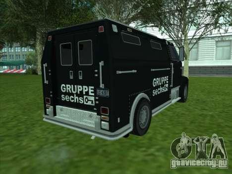 Securicar из GTA 3 для GTA San Andreas вид справа