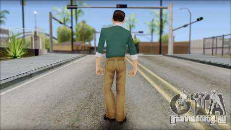Constantinos from Bully Scholarship Edition для GTA San Andreas