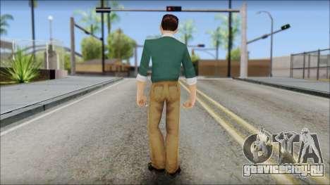 Constantinos from Bully Scholarship Edition для GTA San Andreas третий скриншот