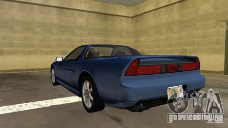 Acura NSX 1991 для GTA Vice City вид слева