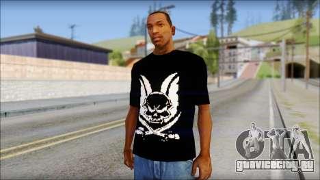 Skull T-Shirt Black для GTA San Andreas