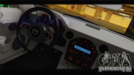 Mazda MX-5 2010 для GTA San Andreas вид сзади слева