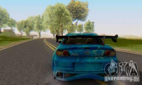 Mazda RX-8 VeilSide Blue Star для GTA San Andreas вид слева
