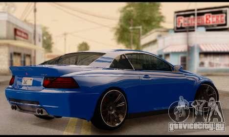 Ubermacht Zion XS 1.0 для GTA San Andreas вид слева