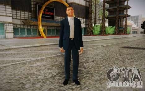 Vicente Zambada для GTA San Andreas
