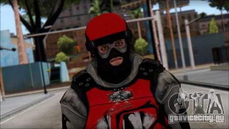 Peng Thug для GTA San Andreas