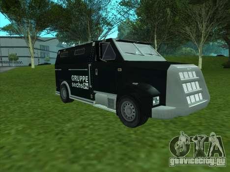 Securicar из GTA 3 для GTA San Andreas вид слева