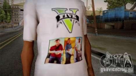 GTA 5 MFT T-Shirt для GTA San Andreas третий скриншот