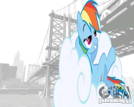 Загрузочные экраны My Little Pony для GTA 4 третий скриншот