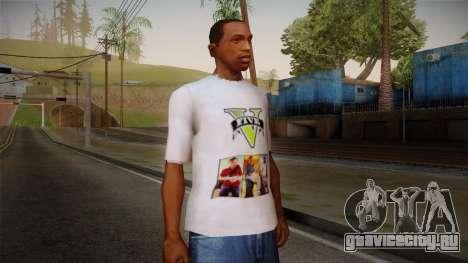 GTA 5 MFT T-Shirt для GTA San Andreas