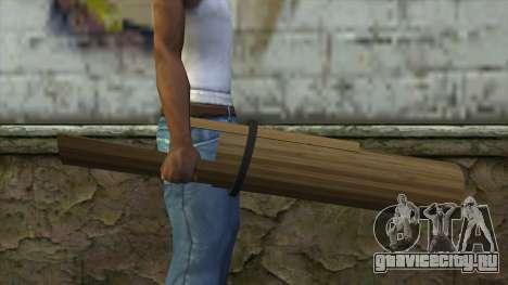Senjata Kentongan Sahur для GTA San Andreas третий скриншот