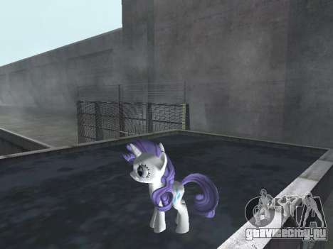 Rarity для GTA San Andreas второй скриншот