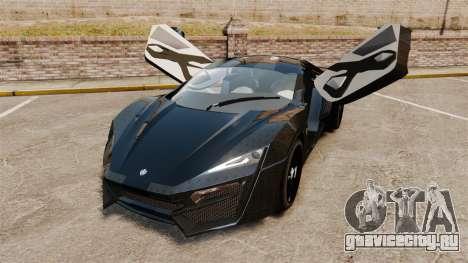 Lykan HyperSport Black для GTA 4 вид сзади