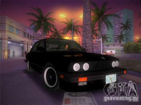 BMW 535i US-spec e28 1985 для GTA Vice City вид изнутри