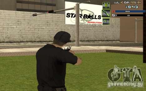C-HUD by SampHack v.5 для GTA San Andreas третий скриншот