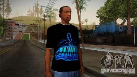 Melbourne Shuffle T-Shirt для GTA San Andreas