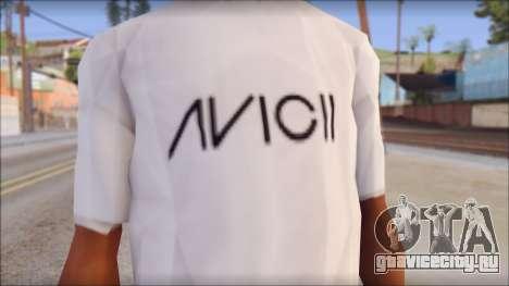 Avicii Fan T-Shirt для GTA San Andreas третий скриншот