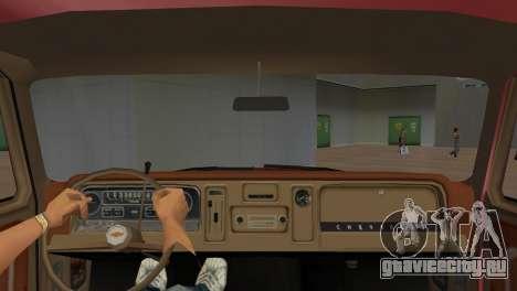 Chevrolet C10 для GTA Vice City вид справа