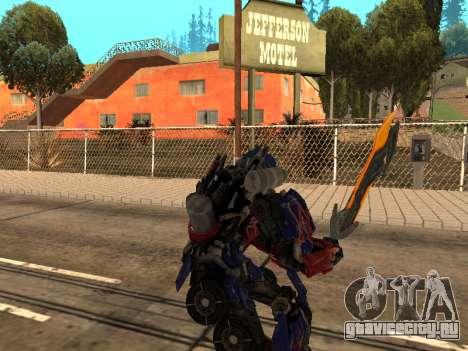 Optimus Sword для GTA San Andreas