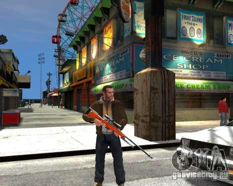 AWP для GTA 4