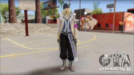 Final Fantasy XI - Snow для GTA San Andreas