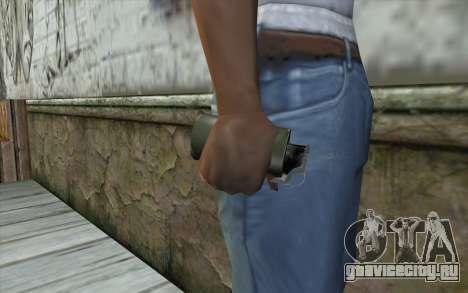 Smoke Grenade для GTA San Andreas третий скриншот