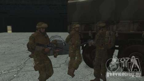 Командир отряда КМП США для GTA San Andreas