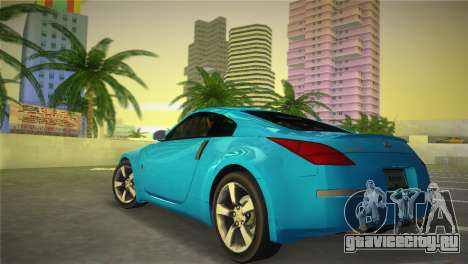 Nissan 350Z для GTA Vice City вид слева