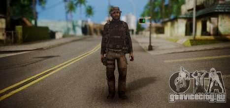 John Price для GTA San Andreas