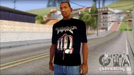 Dragonforce In Your Face Fan T-Shirt для GTA San Andreas