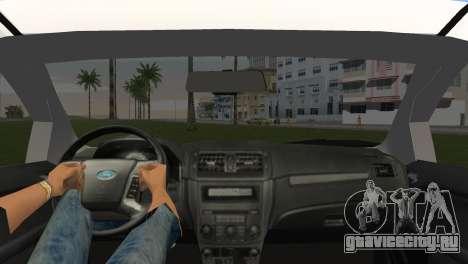 Ford Fusion 2009 для GTA Vice City вид сзади слева