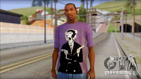 Monkey T-Shirt для GTA San Andreas