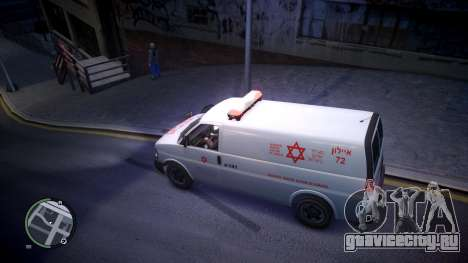 Israel MDA Ambulance для GTA 4 вид слева