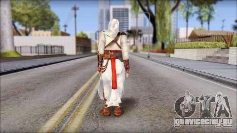 Ассасин v2 для GTA San Andreas второй скриншот