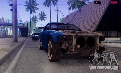 Ford Mustang GTR для GTA San Andreas вид справа