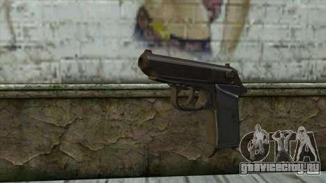 Carpati Md. 95 для GTA San Andreas