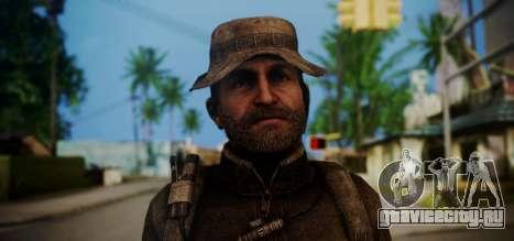 John Price для GTA San Andreas третий скриншот