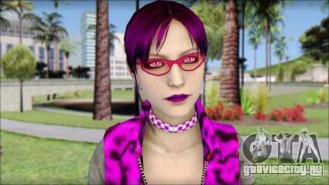Rock Chicks Purple Ped для GTA San Andreas третий скриншот