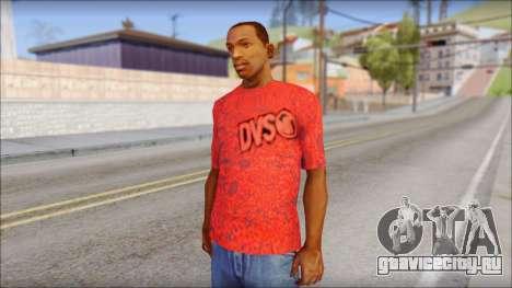 DVS T-Shirt для GTA San Andreas