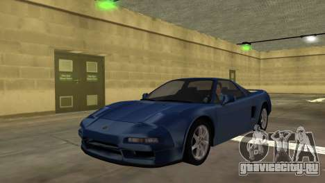 Acura NSX 1991 для GTA Vice City
