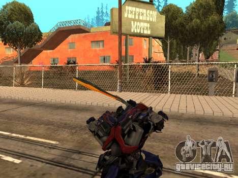 Optimus Sword для GTA San Andreas восьмой скриншот