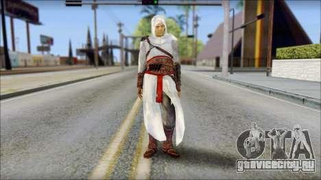 Ассасин v3 для GTA San Andreas