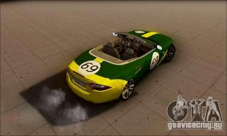 Jaguar XK 2007 для GTA San Andreas вид справа