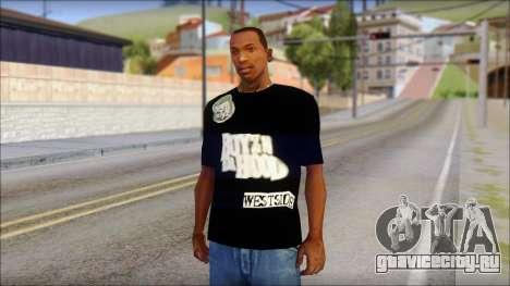 Dem Boyz T-Shirt для GTA San Andreas