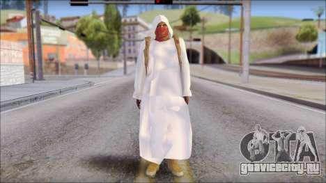 Arabian Skin для GTA San Andreas