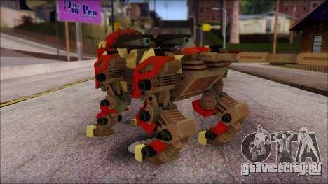 Liger Zero Zoids для GTA San Andreas